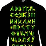 Обзор: украинский алфавит
