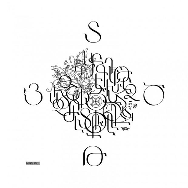 N. 01 Armenian Erkatagir Alphabet_logo