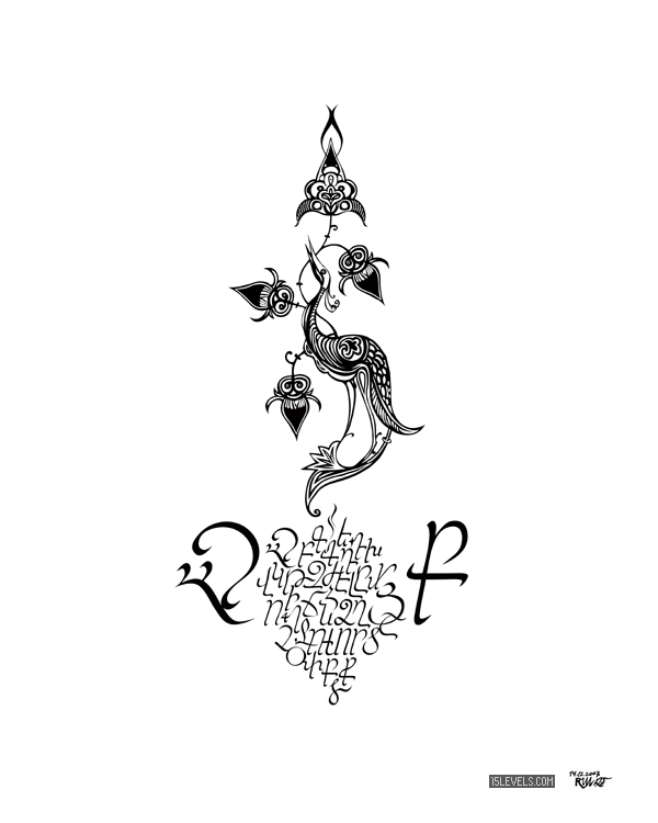 N. 03 Bolor'gir Alphabet 16 century logo
