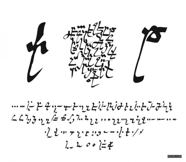 notrgir-aibuben-letterconstruction
