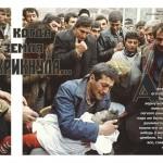 1988. Землетрясение в Армении