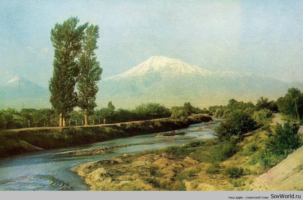 1971.-Вид-на-Араратскую-долину-о45
