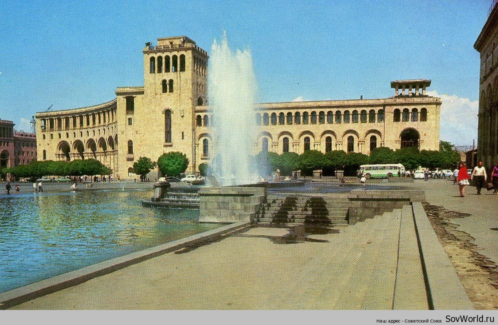 1971.-Ереван.-Административное-здание-на-площади-Ленина-о29