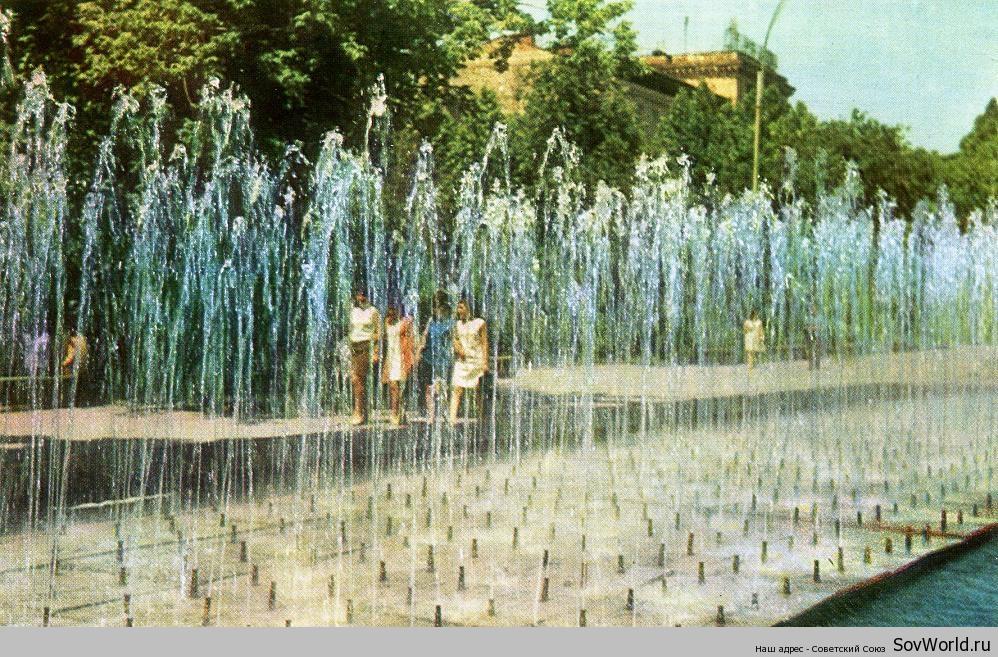 1971.-Ереван.-Бульвар-фонтанов-о25