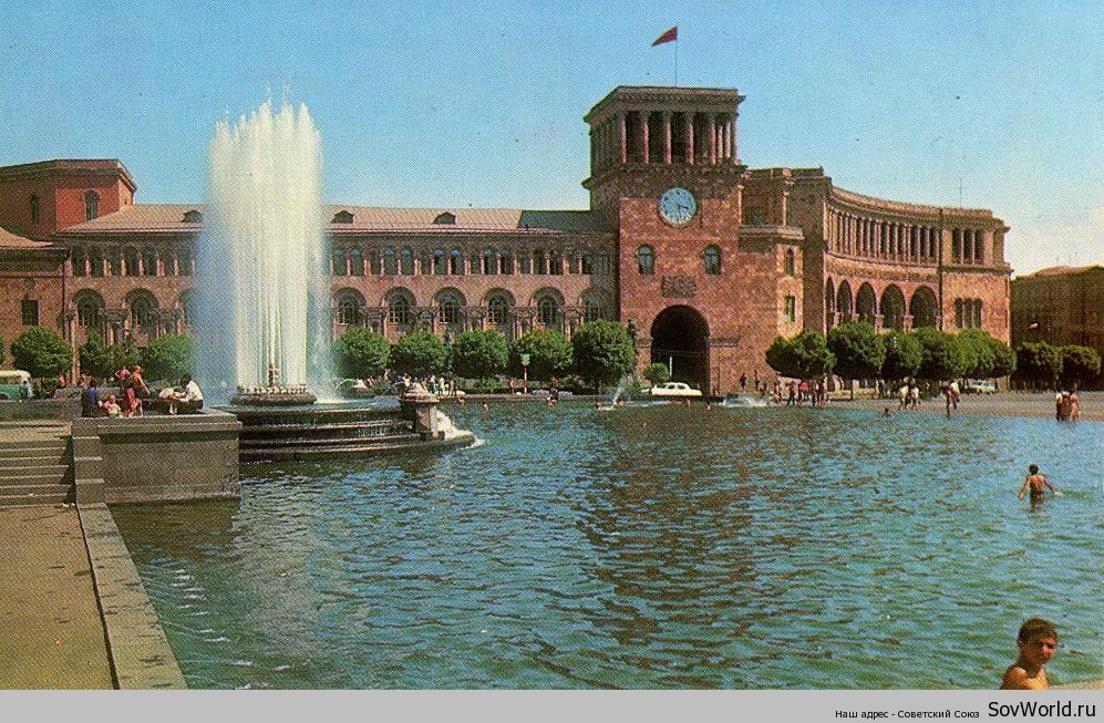 1971.-Ереван.-Дом-правительства-Армянской-ССР-о32