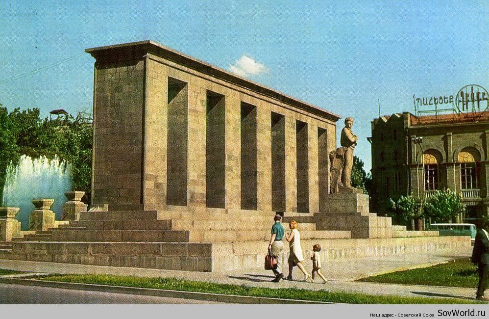 1971.-Ереван.-Памятник-Степану-Шаумяну-о31