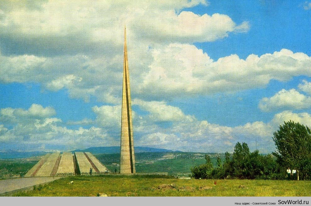 1971.-Ереван.-Памятник-жертвам-геноцида-армян-в-1915-г.-о26