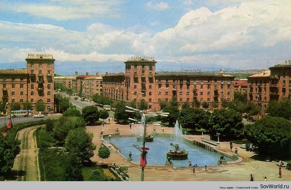 1971. Ереван. Площадь Спандаряна