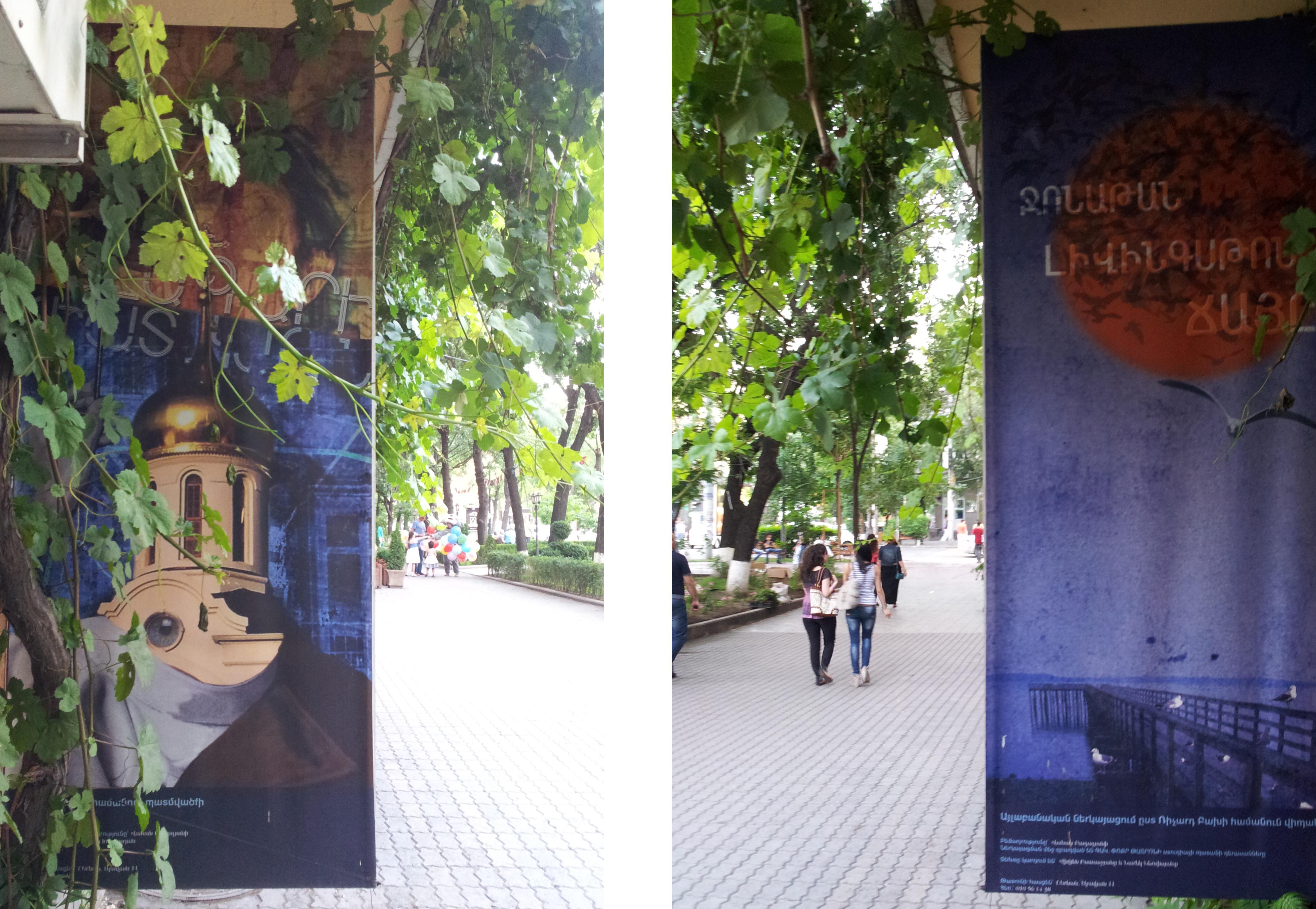 Постеры Микаэла Шагиняна, Ереван