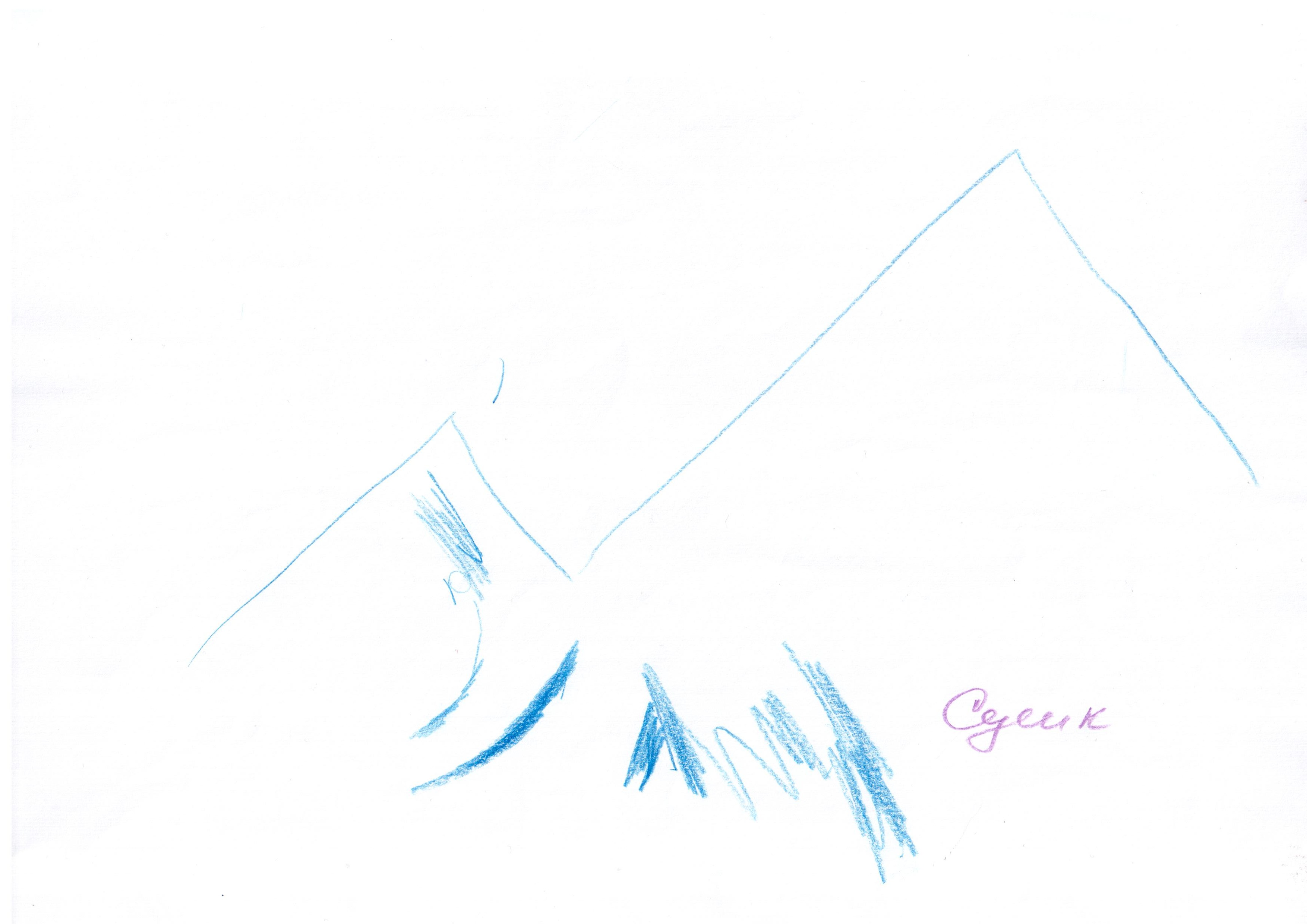 Сусик, 5 лет