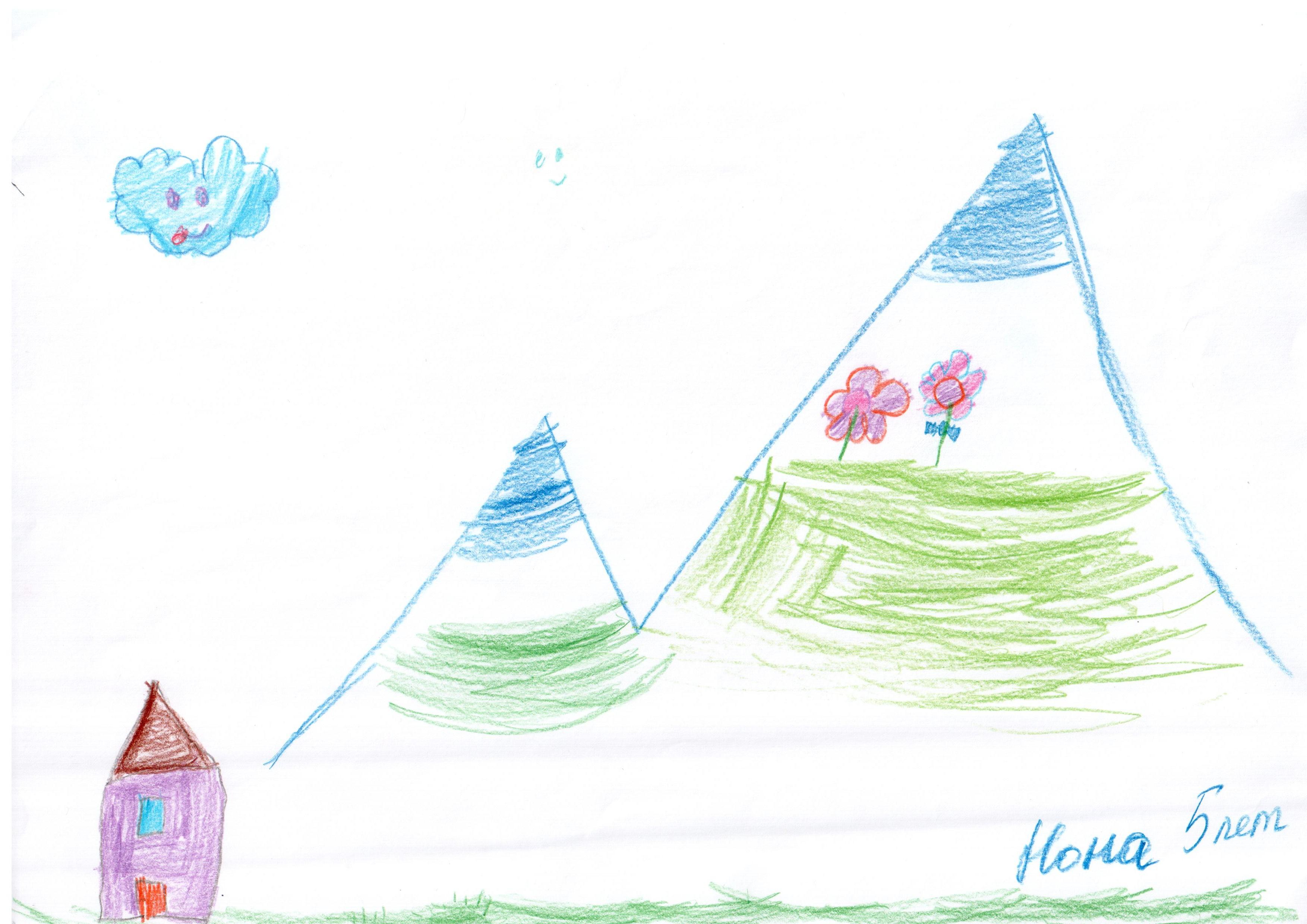 Нона, 5 лет