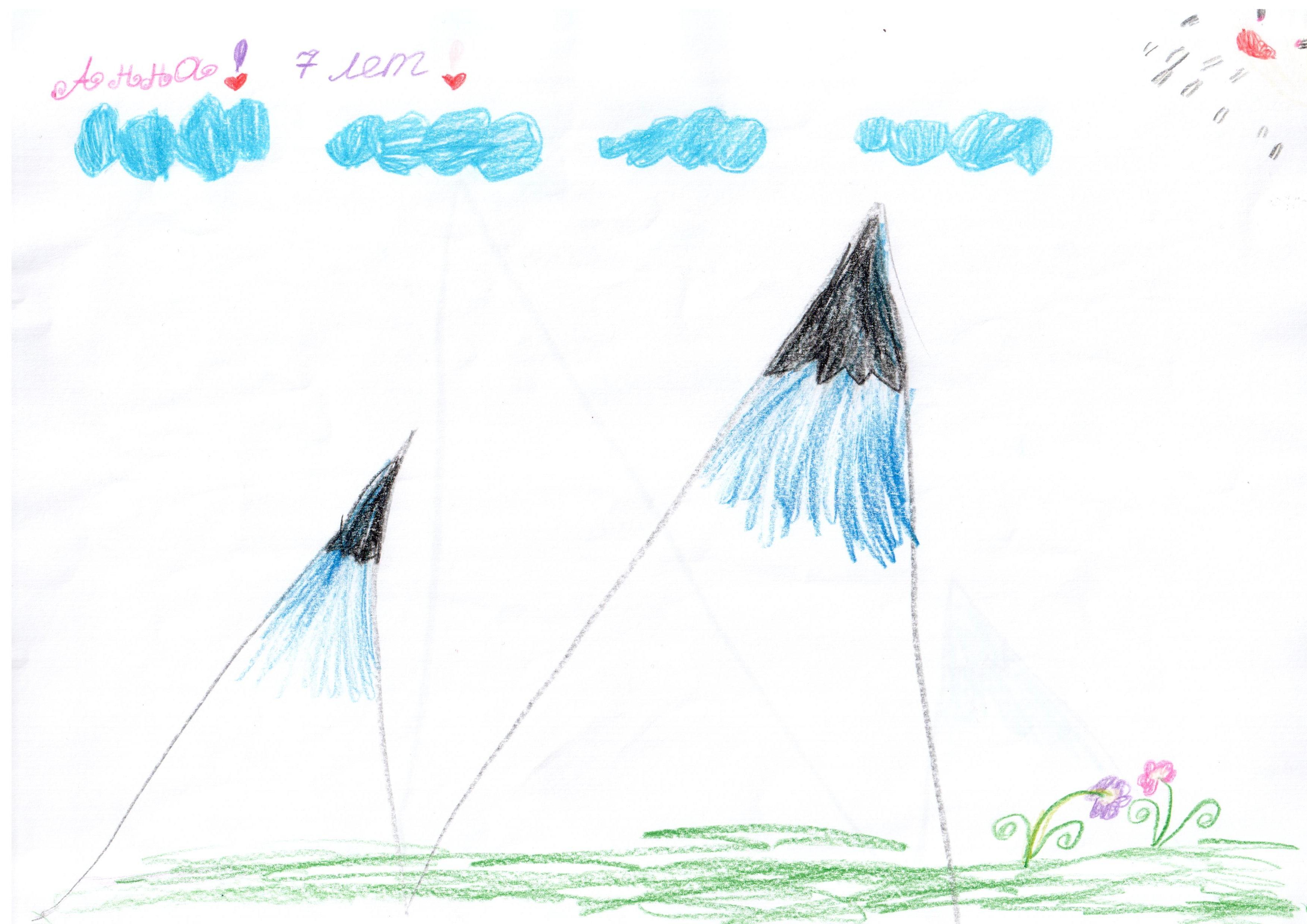 Анна, 7 лет