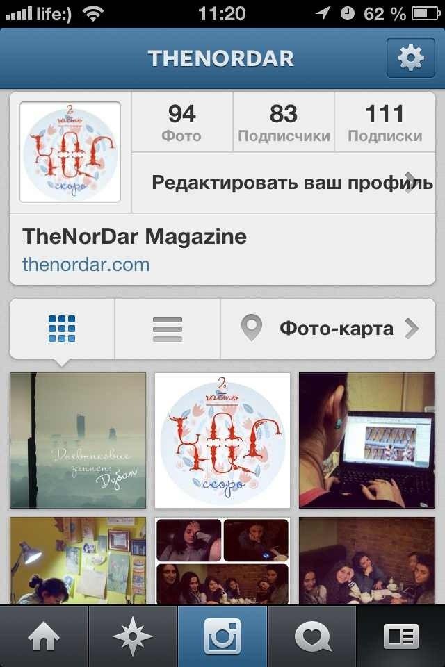 Так выглядит Instagram на телефоне.
