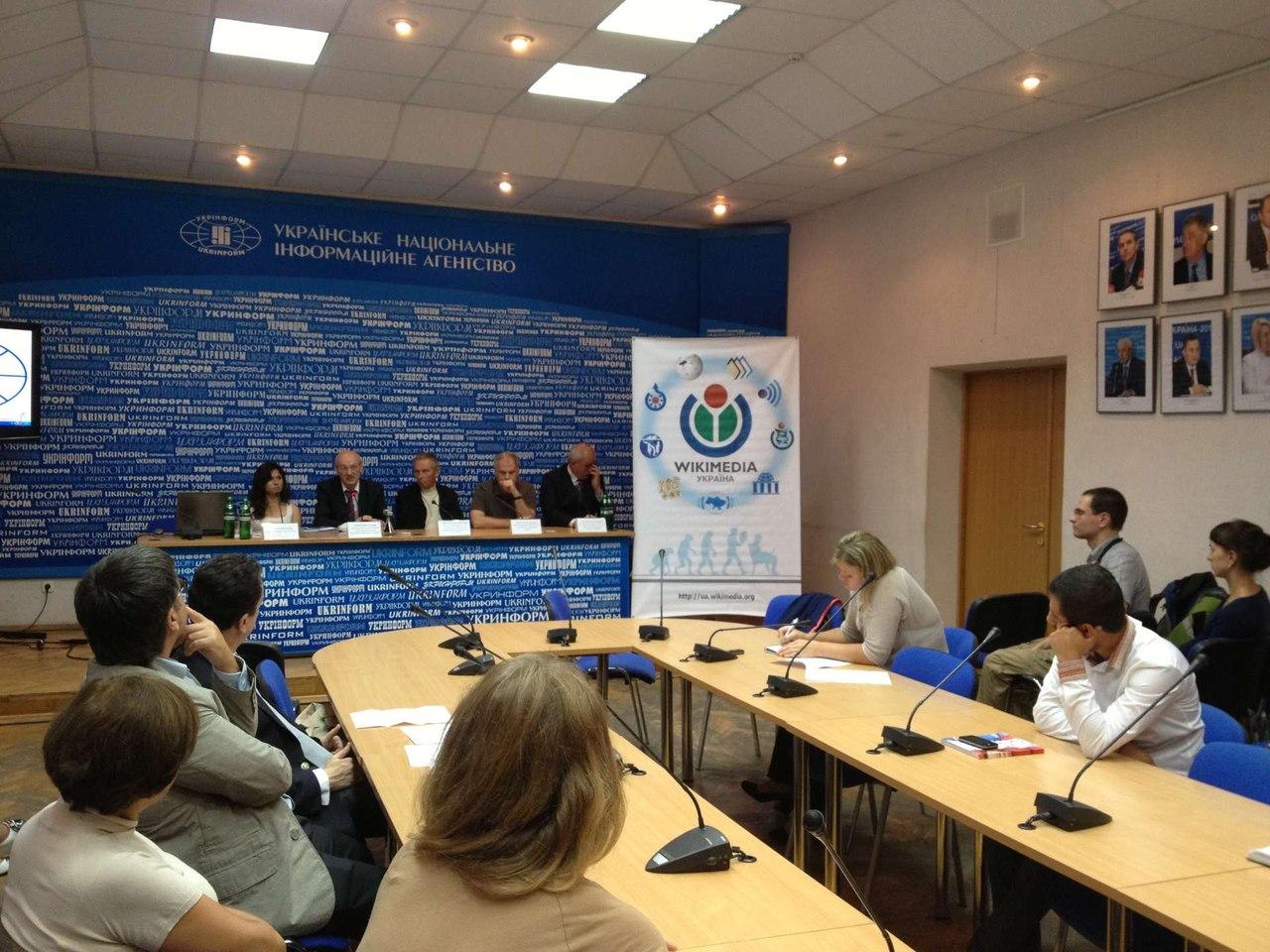 Пресс-конференция в УКРИНФОРМ, 29 августа.