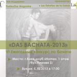 Конкурс Das Bachata-2013