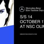 Fashion-иллюстратор David Downton создал кампейн Mercedes-Benz Kiev Fashion Days