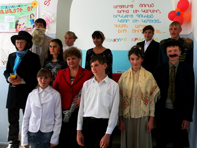 Margahovit Ycac. Genius Company