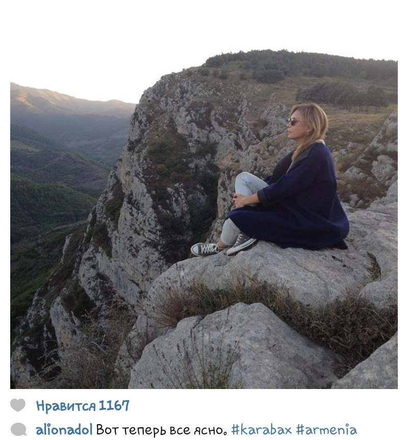 Instagram: alionadol