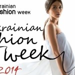 Ukrainian Fashion Week 2013: анонс, программа, гости