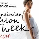 Ukrainian Fashion Week 2013: анонс, программа, гости