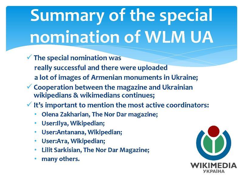 Wikimedia_Ukraine,_Yerevan_(2013).pdf (3)