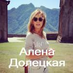 Из Арцаха в Киев: Алена Долецкая