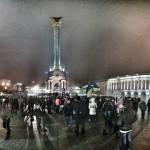 euroinstagram Євромайдана | киев