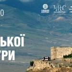 Приглашаем на вечер армянской литературы
