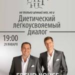 PUBLIC TALK | Живая беседа с «Кроликами» Украины