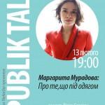 PUBLIK TALK с Маргаритой Мурадовой
