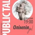 PUBLIC TALK | Olimpia Whitemustache