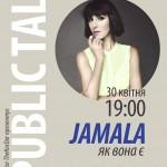 PUBLIC TALK | Публичная беседа с Джамалой