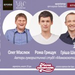 АНОНС | PUBLIC TALK с командой «МАМАХОХОТАЛА»