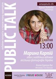 Public_Talk_Marina-620x876