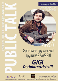 gigi21-620x876