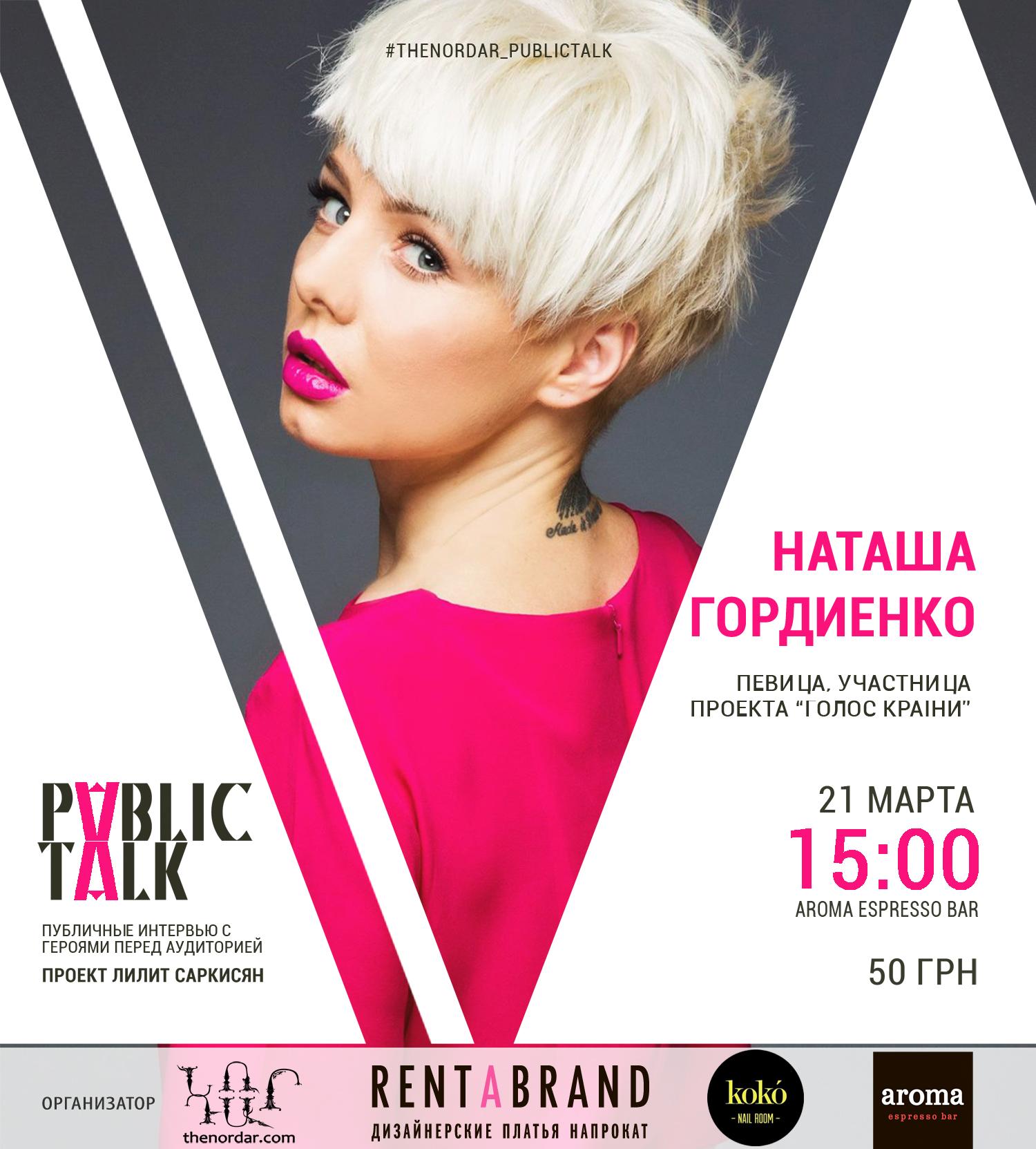 natasha_gordienko