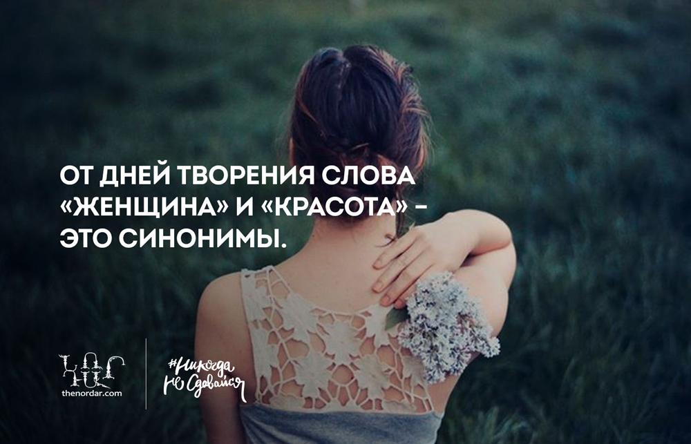 nvgvp_8march_007