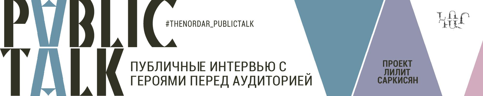 shapka_web
