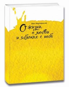 книга_макетобложки
