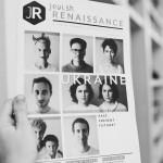 В Лондоне вышел журнал с обложкой, посвященной проекту «Помешанные»