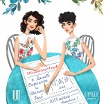Расписание Illustration lunch: fashion-портрет Светы Гриб и акварель Лилит Саркисян